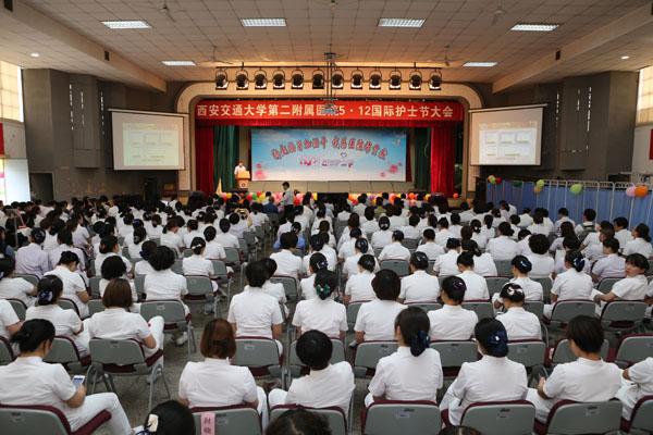 """护士为我撸_二附院举行""""5•12""""国际护士节庆祝大会-西安交通大学医学部"""